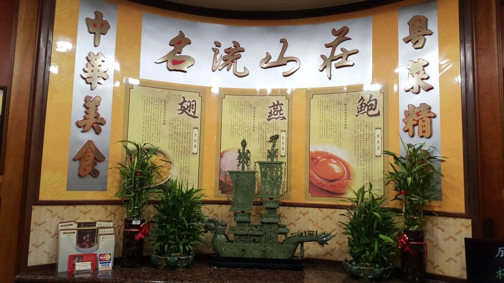 Home Elite Restaurant Chinese Dim